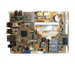 System board (motherboard) - Using the Intel Atom Pineview core D410 processor (Sanxia) NO LONGER SUPPLIED